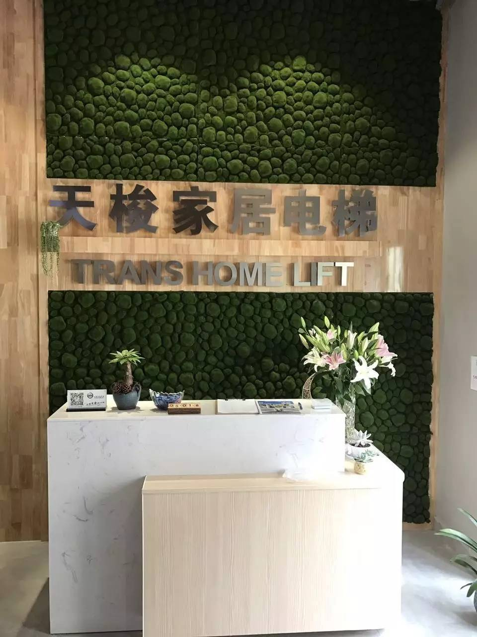 Jinan Experience Store